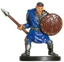 Caravan Guard Miniature