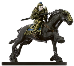 Valiant Cavalry Miniature